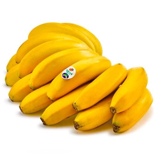 REPARTO DE FRUTAS Y VERDURAS HERMANOS DELGADO, S.L. | Plátano de Canarias